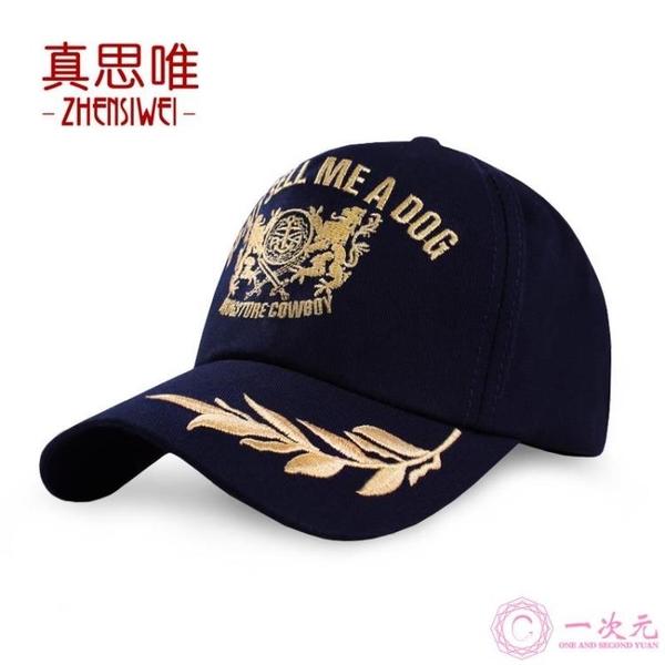 帽子男士春夏季韓版潮男帽夏天遮陽鴨舌帽女戶外防曬青年棒球帽