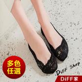 【DIFF】 韓系文青蕾絲隱形短襪 襪套 脫落 矽膠 蕾絲 襪子 短襪 船型襪 隱形襪 棉襪
