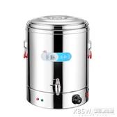 220v~不銹鋼電熱保溫桶商用雙層蒸煮桶開水桶大容量保溫湯桶燒水桶粥桶『新佰數位屋』