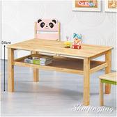 【水晶晶家具/傢俱首選】HT9797-6 開心106*60*54cm兒童多功能桌(椅子另購)
