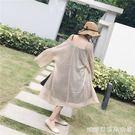外搭空調開衫薄外套夏季chic慵懶風防曬...