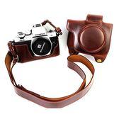 奧林巴斯EM10II相機皮套奧林巴斯EM10皮套OMD E-M10MarkII相機包【美物居家館】