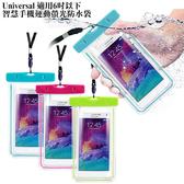 AISURE LG G4/G3/G2/G Pro 2/G Flex2/Spirit/Wine Smart/AKA,HUAWEI P8/Mate 7 智慧手機運動螢光防水袋