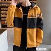 高中生新款秋裝男士黃色夾克外套年輕短款風衣青少年亮色春秋外衣 創意新品