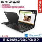 【ThinkPad】X280 20KFA011TW 12.5吋i5-8250U四核256G SSD效能Win10商務筆電
