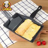 新年好禮 韓國玉子燒鍋厚蛋燒麥飯石不粘鍋日式雞蛋捲鍋煎鍋煎蛋器煎雞蛋餅