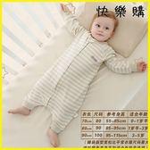 抱被 嬰兒睡袋純棉透氣分腿兒童防踢被