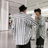 襯衫日系男士條紋七分袖學生潮流短袖襯衣服男裝帥氣百搭 蘿莉小腳ㄚ