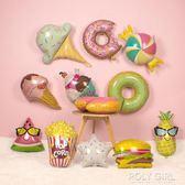 派對商品 兒童生日寶寶百天周歲佈置成人生日派對裝飾冰激淩甜甜圈鋁膜氣球 polygirl