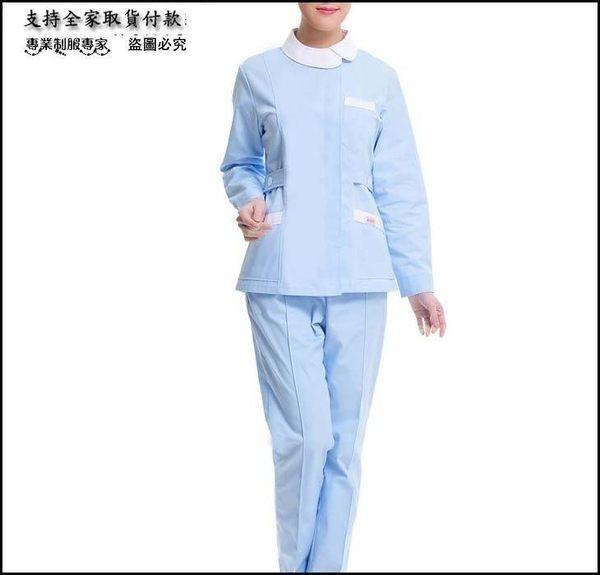 小熊居家護士服 長袖套裝美容服 藥店服 前臺導醫導診工作服 不起球特價