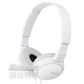 預購【曜德視聽】SONY MDR-ZX110 白色 立體聲頭戴耳機 簡約摺疊設計