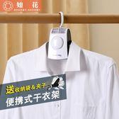 乾衣機  卡蛙便攜式干衣器迷你烘干衣架電熱衣服干衣機家用可折疊學生宿舍  YTL