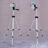 促銷手機三腳架支架雲台單眼相機拍照攝影自拍架通用便攜三角架夾  科炫數位