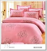 5*6.2 薄被單床包組/純棉/MIT台灣製 ||輕盈粉||