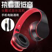 奇聯 Q4 手機耳機 頭戴式電腦耳麥有線吃雞帶話筒游戲音樂通用 雙11購物節