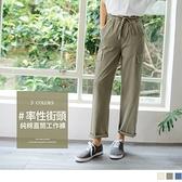 《BA5706-》純色高含棉刺繡口袋鬆緊綁帶直筒工作褲/長褲 OB嚴選