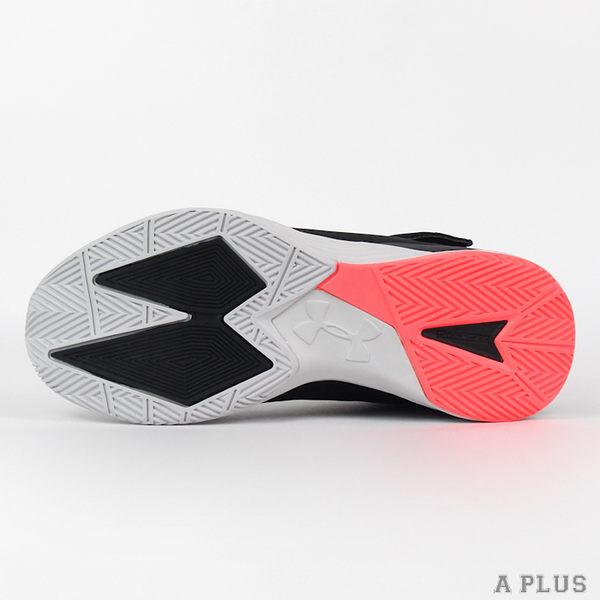 Under Armour 男  GET B ZEE籃球鞋 黑 UA 籃球鞋- 1298310001