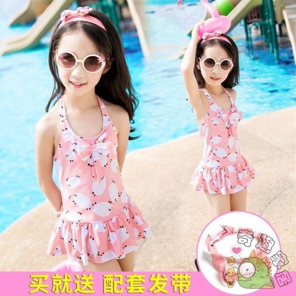 兒童泳衣女童中小童女孩連身裙式游泳衣寶寶嬰幼兒公主可愛泳裝