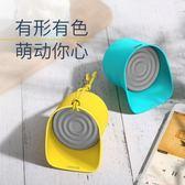 無線藍芽音箱迷你便攜小音響充電立體音通話戶外家用車載個性創意 小確幸生活館