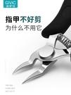 甲溝修腳專用指甲剪刀鷹嘴指甲鉗剪灰腳指甲工具單個裝神器炎套裝 亞斯藍