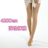 樂迅 YOULEG, 彈性褲襪, 420丹尼數 款 - 普若Pro品牌好襪子專賣館
