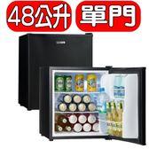 SAMPO聲寶【KR-UA48C】《48公升》電子冷藏箱