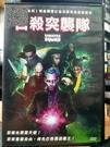 挖寶二手片-0B04-045-正版DVD-電影【自殺突襲隊】-媲美女巫獵人的戰慄童話(直購價)