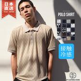 冷感速乾短袖POLO衫 L-XL 20色 ZIP FIVE