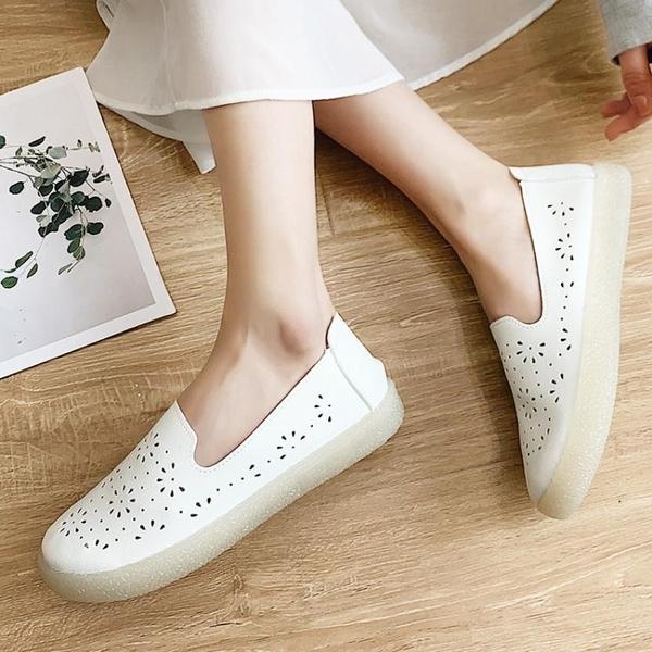 護士鞋小白鞋軟底舒適一腳蹬透氣防滑孕婦鞋平底不累腳森系女單鞋護士鞋 衣間迷你屋