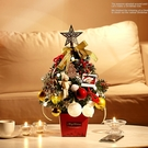 裝飾品小樹套餐桌面擺件場景布置禮品禮物【新春歡樂購】