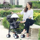 超輕便嬰兒四輪手推傘車簡易便攜折疊寶寶兒童迷你小推車一鍵收車T【中秋節】