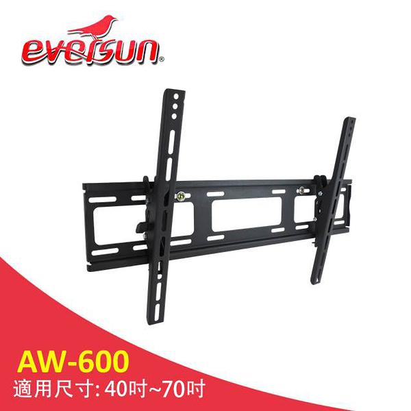 Eversun AW-600/40-70吋可調式壁掛架