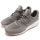 New Balance 慢跑鞋 574 NB 灰 白 編織鞋面 全新面貌 運動鞋 襪套式 男鞋【PUMP306】 MS574EMGD