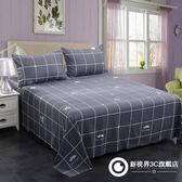 床罩 單件床單學生宿舍1.2m單人床雙人床1.5/2米全棉床上用品