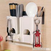 筷子筒掛式瀝水筷子籠家用筷籠廚房筷子架筷子收納創意筷筒筷子盒 印象家品旗艦店