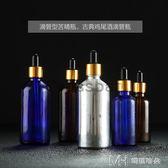 滴管型苦精瓶 DIY自制苦精滴管 阿瑪羅苦味酒瓶        瑪奇哈朵