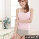 【吉妮儂來】舒適中腰束腹提臀女褲~6件組 (隨機取色)