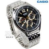CASIO卡西歐 MTP-E303D-1A 歐美時尚三眼石英男錶 防水手錶 學生錶 不銹鋼 黑金 MTP-E303D-1AVDF