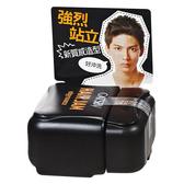 GATSBY 銳立髮醬(小)30ml【屈臣氏】
