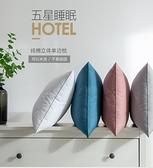 南極人全棉枕頭單人雙人酒店椎枕芯學生宿舍整頭一對裝家用男 -享家