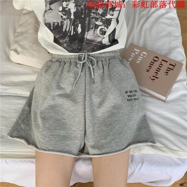 大媽寬松褲子夏季2020新款韓版加肥加大胖妹妹高腰顯瘦闊腿褲短褲 中大碼女裝 大尺碼女裝