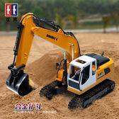 雙鷹遙控挖掘機小孩工程車挖土機合金充電兒童無線電動男孩玩具 igo 英雄聯盟