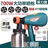 噴漆槍-普力捷乳膠漆噴塗機油漆塗料噴漆機電動噴漆槍噴漆工具電動噴槍 3C優購WD