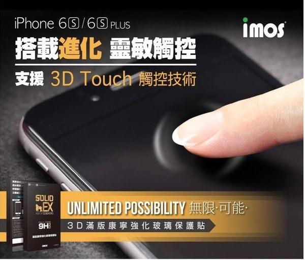 【3C共和國】 iMos 新版 iphone 6 plus 6s Plus 5.5 9H Touch 3D 取面 滿版 康寧 玻璃保護貼