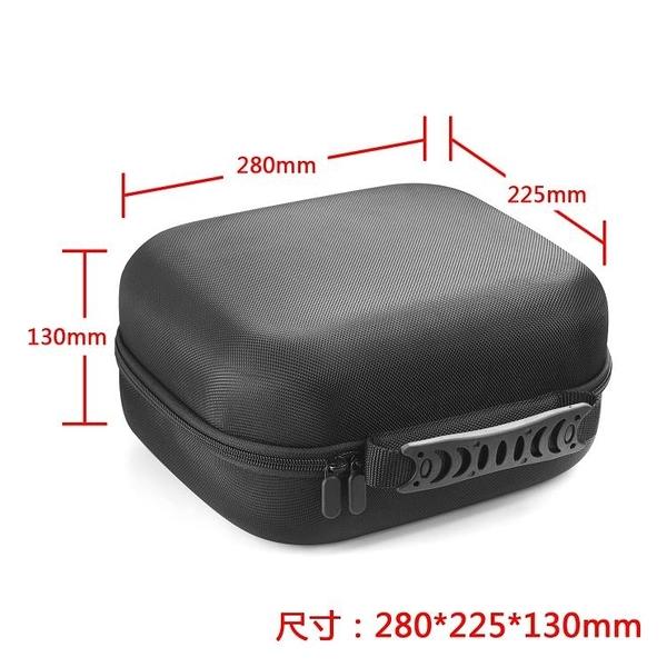 適用鬆下(Panasonic)EH-NA98Q 電吹風機便攜保護包收納盒硬殼包 麗人印象