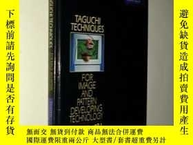 二手書博民逛書店Taguchi罕見Techniques For Image And Pattern Developing Tech