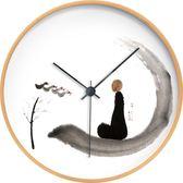 85折 中式表客廳家用時鐘現代簡約大氣靜音掛鐘 【99狂歡購】