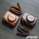 佳能g7x ii相機包斜挎G7X2 G7X3 Mark III保護套單肩復古皮套可愛 時尚芭莎