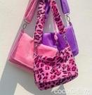 熱賣毛絨包 泰國小眾設計秋冬可愛彩色毛絨豹紋粉色彩色包包 coco