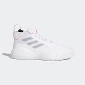 Adidas D Rose 773 2020 [FW8657] 男鞋 運動 休閒 籃球 緩衝 彈性 透氣 貼合 白 紅